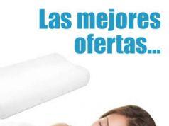 almohadas cervicales falabella