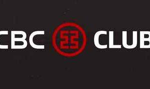 premios icbcclub